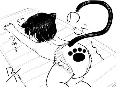のびぃ〜〜〜なおむつぬこ