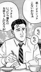 ショタケ感想