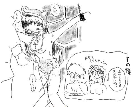 お絵かきチャットのおむれつさん作品 54