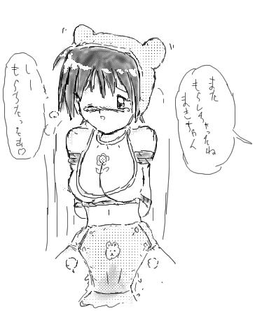 お絵かきチャットのおむれつさん作品 57