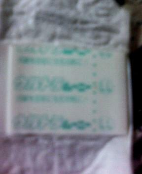 補正版 旧い紙おむつ ウルトラムーニーLL 男の子用 テープ部分 3