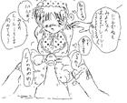 お絵かきチャットのおむれつさん作品 29