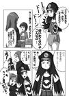 し〜むす!合同誌に載る漫画2