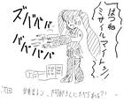 お絵かきチャットのおむれつさん作品 23